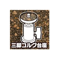 Japan Hobby Tool Protection Cork 15x10cm