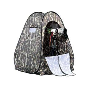 Camouflage_Shooting_Tent.jpg