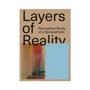 Puschel-Layers-of-Reality.jpg