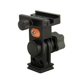 Jobu Wide Angle Adapter Bracket 2