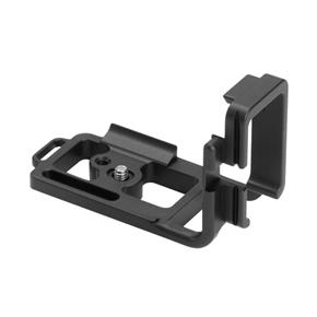 Kirk BL-5DII L-Bracket for the 5D Mark II