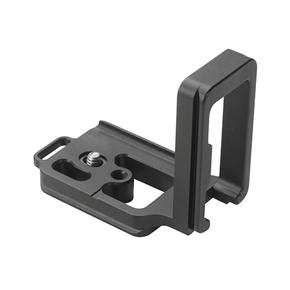 Kirk BL-T2i L-Bracket for Canon Rebel T2i
