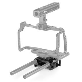 SmallRig-Baseplate-for-BMPCC-6K-4K-Cages.jpg
